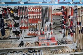 Werkzeuge-Masch-allg